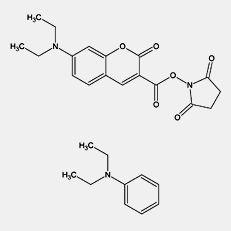 DCCS - 100 mg